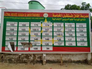 IMG_20191119_152040~2edit (Mauritania)